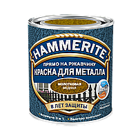 Краска hammerite молотковая 2,5л медь