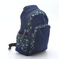 Рюкзак джинсовый унисекс (зеленые яблоки)L. Pigeon