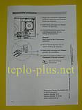 Датчик протока (переключатель водяной) WH0A 7822762 Viessmann Vitopend 100, фото 4