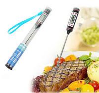 Термометр кухонный электронный Digital Thermometer для пищи