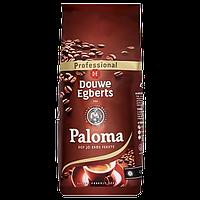 Кофе в зернах Douwe Egberts Paloma 1 кг. Венгрия