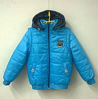 Куртка-трансформер демисезонная 110,116,122,128р.