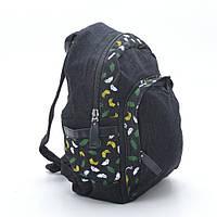 Темный рюкзак купить в Украине L. Pigeon