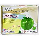 3D  пазл Яблоко crystal puzzle, фото 2