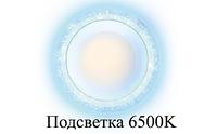 Встраиваемый LED светильник 6W с подсветкой 3W 6500К Bubble белый