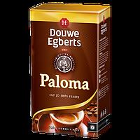 Кава мелена DOUWE EGBERTS Paloma 250 г