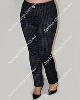 Красивые женские брюки в клетку большого размера 0283