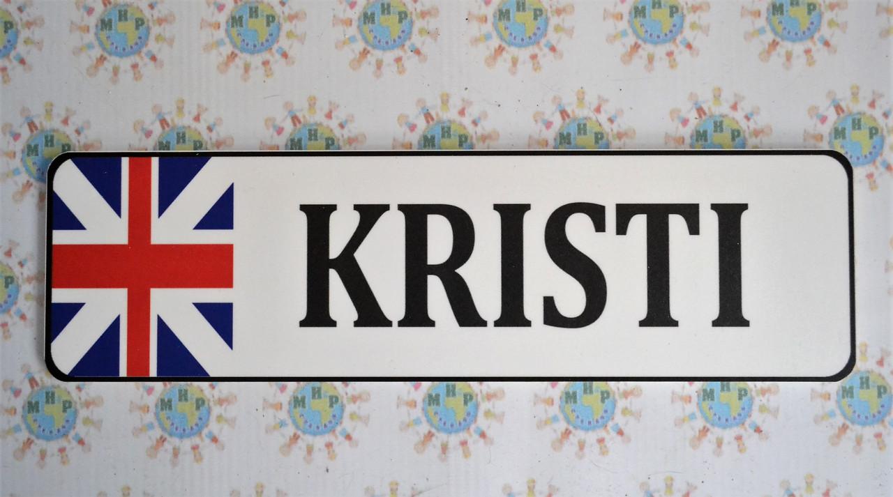 Номер на коляску с флагом Англии Кристи
