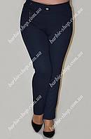 Трикотажные женские брюки батал 0316