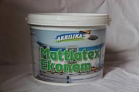 Водоэмульсионная краска Mattlatex Econom, Akrilika (14,0 кг)