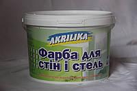 Akrilika для внутренних работ , харьков водоэмульсионная краска