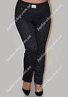 Трикотажные женские брюки с узором 0289