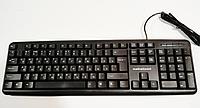 Клавиатура проводная USB 519