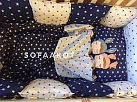 Бортики в детскую кровать подушки звезды + комплект постельного белья