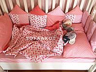 Бортики домики в детскую кроватку на 3 стороны+комплект постельного белья