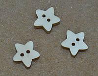 Пуговица деревянная. звезда. 13 * 13 мм.