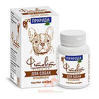 """Фитокомплекс """"Чистая кожа"""" для собак, 50 таблеток"""