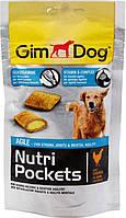 GIMDOG Nutri Pockets Agile для  собак, пищевая добавка для суставов, 45г