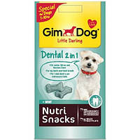 Косточки LD Dental для мелких собак, до 10кг, для зубов, 40г