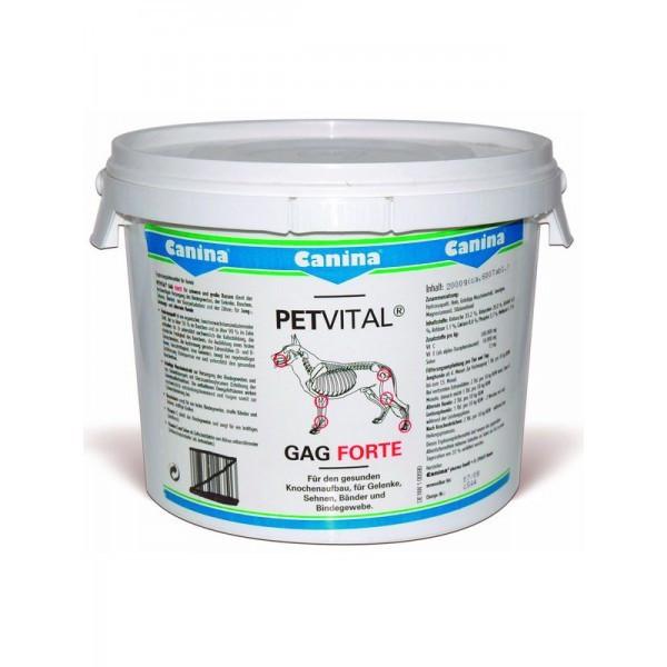 Глюкозамин PETVITAL GAG с экстрактом мидий, 600 таблеток