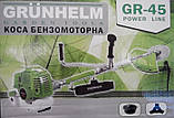 Бензокоса GRUNHELM GR-45 Power Line, фото 3