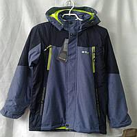 Куртка  подросток демисезонная  для мальчиков 10-14 лет,синяя с салатовым