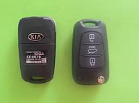 KIA - remote key 433Mhz 3 кнопки CERATO, HYN22