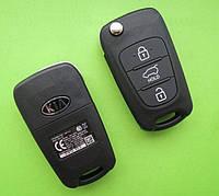 KIA - remote key 433Mhz 3 кнопки, HYN22