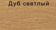 """Соединительная фурнитура для плинтуса """"Элит-Макси"""". Заглушка торцевая левая. Дуб светлый"""