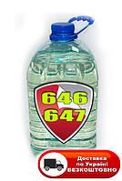 Растворитель 647 (9л)