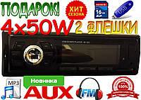 АВТОМАГНИТОЛА Pioneer JD 343i 4x50W. USB,  FM+MP3+гарантия