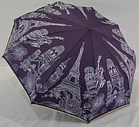 """Зонт женский автомат с качественным каркасом на 9 спиц от фирмы """"Yuzont"""""""