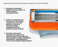 Акция! 4шт. Gillette Fusion КАРТРИДЖИ ЛЕЗВИЯ КАССЕТЫ
