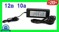 Блок питания, Зарядное, Адаптер 12V 10A 120W для светодиодных лент!, Хит продаж