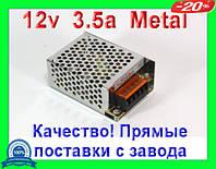Импульсный блок питания 12V 3,5A 40Вт МЕТАЛЛ. Качество !, Хит продаж