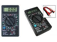 Компактный, точный цифровой мультиметр тестер DT-830B Качество!, Хит продаж