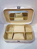 Шкатулки для бижутерии и украшений, фото 2