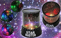 Ночник проектор звёздного неба STAR MASTER Стар Мастер! Светильник, Хит продаж