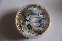 Акриловая эмаль перламутр (бронзовый, медный, желто золотой, красно золотой, жемчужный) 350 гр