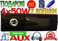 АВТОМАГНИТОЛА Sony JD 343 4x50W. USB,  FM+MP3+гарантия