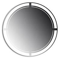 Зеркало Rossana с подсветкой настольное