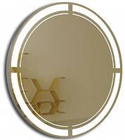 Зеркало Rossana с подсветкой