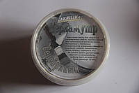 Перламутр (серебрянный) 350 гр