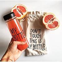 КАЧЕСТВО! Универсальная бутылка My Bottle+чехол для напитков, льда, фруктов и др.!!!, Хит продаж