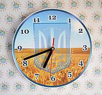 Настенные часы с гербом Украины Поле круглые