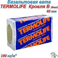 ТермоЛайф Кровля В 40*600*1000 пл.190 (упак. 3м2, 0,12м3)