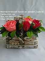"""Букет роз из конфет в винтажной корзине """"византия""""№17"""""""