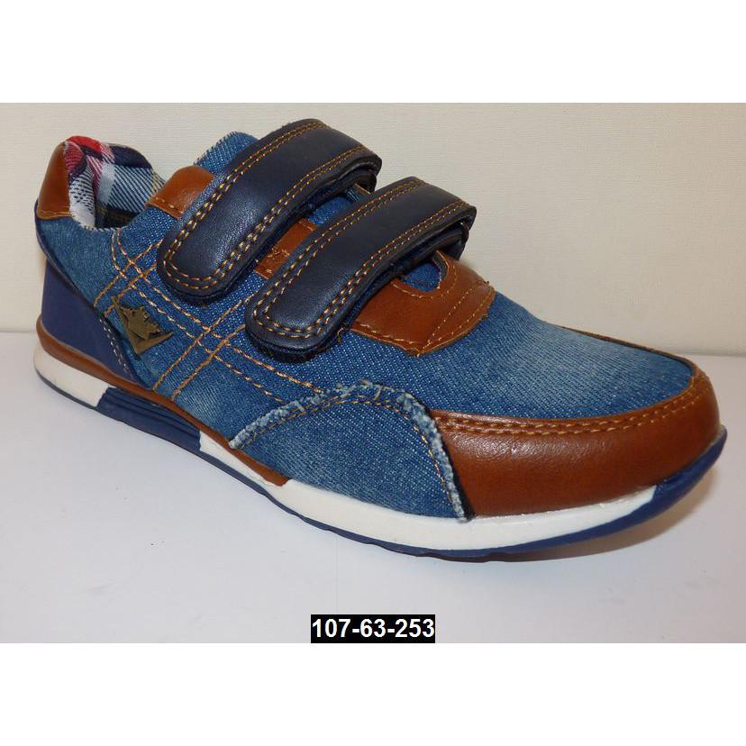 Джинсовые кроссовки, кожаная стелька, супинатор, 30 размер