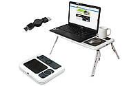Раскладной портативный столик - подставка для ноутбука с охлаждением Е-Table, Хит продаж