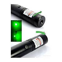 Мощная зеленая лазерная указка Green Laser 303!, Хит продаж